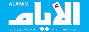 Alyam